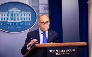 與北京談判成長期戰 白宮顧問透露時間表
