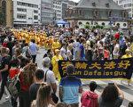 德国法兰克福文化节游行 法轮功队伍最庞大