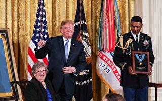 二戰老兵隻身擋德軍 獲川普頒最高榮譽勳章
