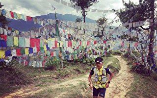 忍痛7.5萬步 陳彥博奪不丹高山超馬總冠軍