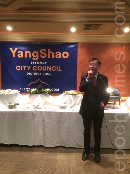 選市議員為民發聲 北加州菲利蒙華裔學委邵陽再出發