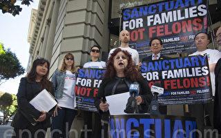 恢复旧金山传统庇护政策 阿里奥图正式发起公投