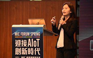 台湾半导体产值今年估2.4兆元 成长率5.8%