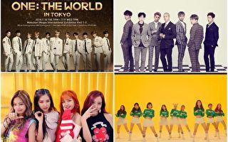 6月混戰 Wanna One、BLACKPINK等韓團出新輯
