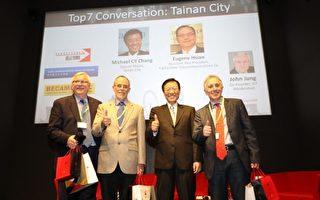 全球7大智慧城市 台灣3市入選英國獲獎