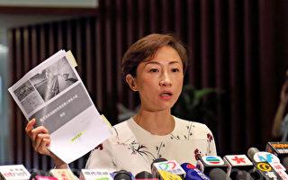 香港立會二讀一地兩檢草案 民主派提中止待續