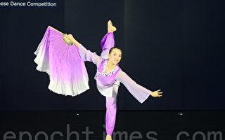 组图:中国古典舞亚太初赛入围选手精彩瞬间