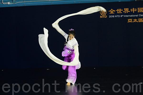 2018全世界中国古典舞大赛亜太区初赛