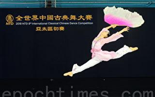 """勇敢登舞台 学中国古典舞""""心变得更美"""""""