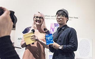 台湾之光!2台湾设计师夺世界插画首奖