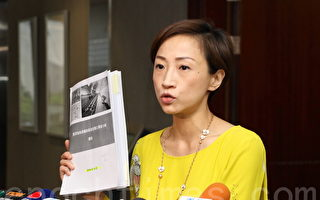 香港政府設獨立委員會查沙中綫