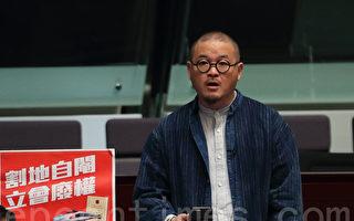 林郑拒绝就旺角冲突成立调查委员会