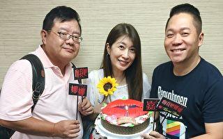 黄嘉千饰大女人 连续两年音乐剧中庆生