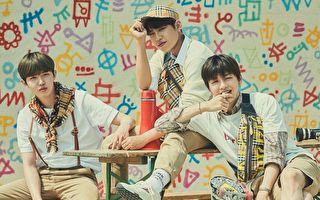 Wanna One推小分队 7月发行台湾独占盘
