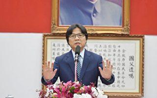 台內政部證實中華民國共產黨遭解散