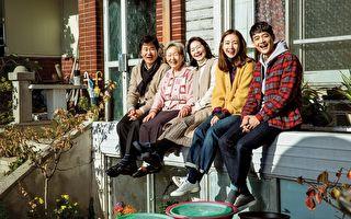 崔智友婚前最後劇作催淚 與崔珉豪演親姊弟