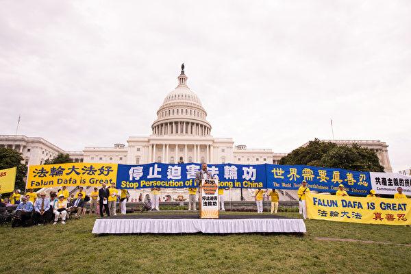 2018年6月20日,全球部份法輪功學員聚集在美國首府華盛頓DC,舉行反迫害集會遊行,各界正義人士到場聲援,制止中共迫害,呼籲人們認清共產主義對人類的危害。(戴兵/大紀元)