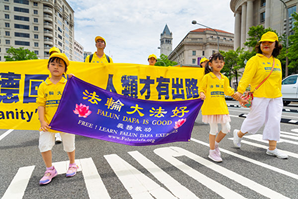 Grand Parade - Falun Dafa at Washington DC 2018