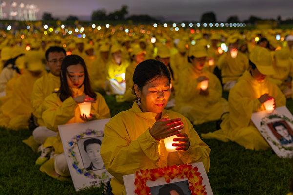 Candlelight Vigil - FalunDafa at Washington DC, 06-22-2018