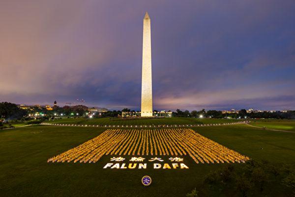 2018年6月22日晚上,來自世界各地的部分法輪功學員聚集在美國首都華盛頓DC,展開莊嚴的燭光夜悼活動。(Mark Zou/大紀元)