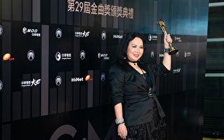 綜橫歌壇50年 蘇芮獲頒金曲特別貢獻獎