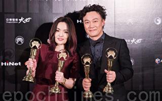 陳奕迅徐佳瑩封金曲歌王歌后 雙雙獲專輯獎