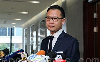 香港民主派反对改议规惩罚被逐议员