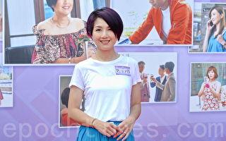 睽违17年拍TVB新剧 杨千嬅诠释贤妻良母