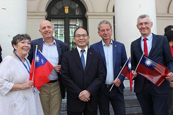 對中共霸凌說不 布魯塞爾首次台灣遊行