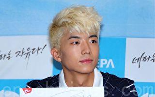 2PM成员祐荣7月9日入伍 地点时间不公开