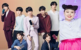 BTS及渡边直美获《TIME》选为网路影响力名人