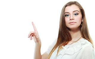 心理测验:从食指的形状 了解你的真实性格