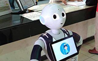 台铁131周年添新兵 引进机器人为旅客服务