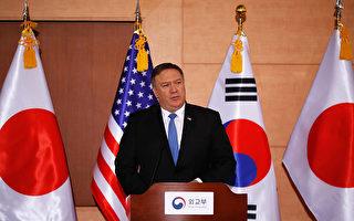蓬佩奥:朝鲜弃核才解除制裁 验证是关键