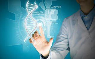 美特別報告:基因檢測詐騙個資 專騙老年人