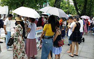台北国父纪念馆前 大陆游客退出中共