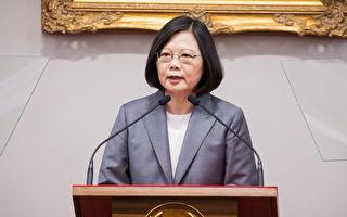 要對台灣有信心  蔡:別因假消息自亂陣腳