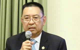 田詒鴻接掌洛杉磯臺灣會館董事長