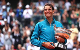 納達爾第11次法網封王 奪大滿貫第17冠