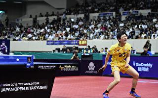 张本智和连胜中国大将 成日乒赛最年轻冠军