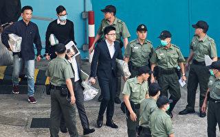 梁天琦暴动罪被判囚六年