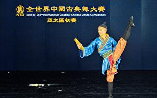 弘扬传统文化 中国古典舞大赛选手谈感悟