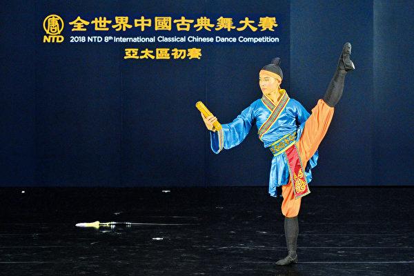 弘揚傳統文化 中國古典舞大賽選手談感悟
