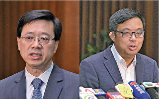 香港议员促堵截枪械零件邮寄入境