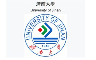 济南大学强迫女生参加留学生联谊 引爆舆论