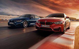 宝马M运动精神——BMW M3 CS