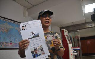 中国公民记者周曙光 入籍台湾申请护照