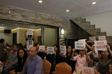華人舉出「保留SHSAT考試」的牌子。
