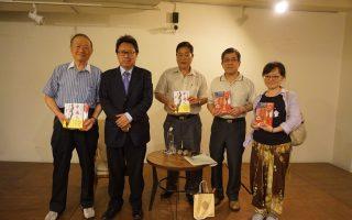 陳破空新書 剖析美中對戰下的台灣機會