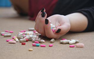 阿片藥致近700人死 麻州起訴製造商